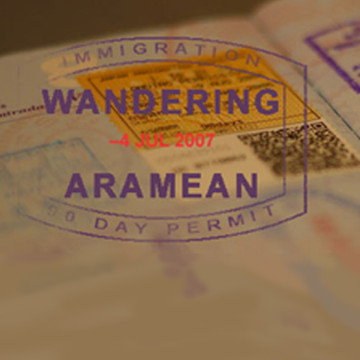 The Wandering Aramean